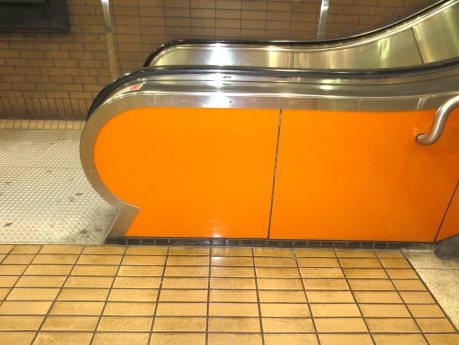 "In San Francisco, the escalator, ġeolurēad, will take you up, down–during the rare times it is not ""Out of Order."" If you find one that works, please make a You Tube, so that we can remember what it was like."