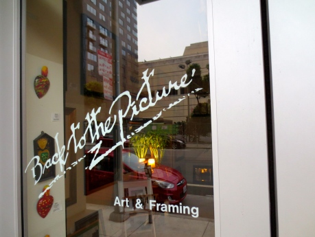 Customer entrance to BACK TO THE PICTURE/SOMA-83  10th Street-San Francisco.